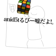 User icon m 146602 1601436436