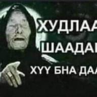 User icon m 277688 1613723684
