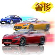 User icon m 282239 1589328183